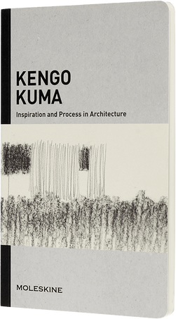 Inspiration and Process in Architecture IPA KENGO KUMA PAPERBACK